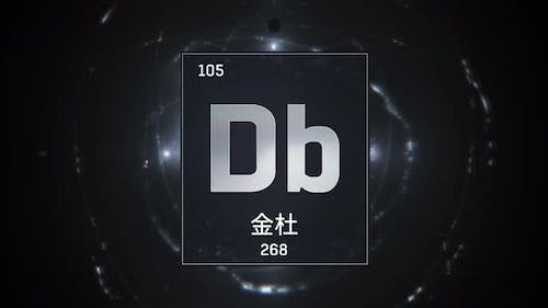 Dubnium as Element 105 of the Periodic Table on Silver Background in Chinese Language