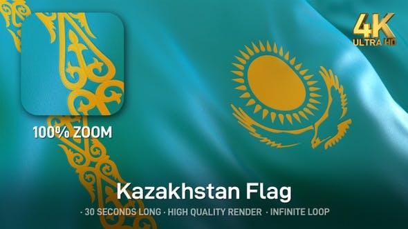 Thumbnail for Kazakhstan Flag - 4K
