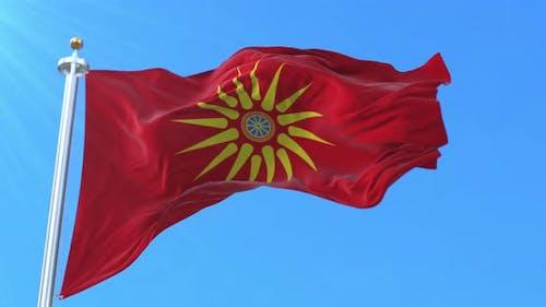 Macedonian People Flag