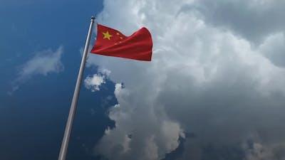 China Flag Waving 2K