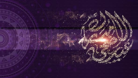 Thumbnail for Eid Al Adha Mubarak Background Decorations 03