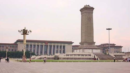 View Of Tiananmen Square 2
