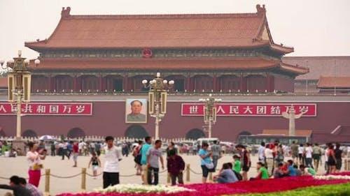 Everyday Scene At Tiananmen Square