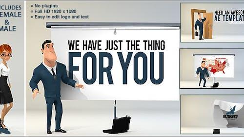 Corporate Presentation 3D