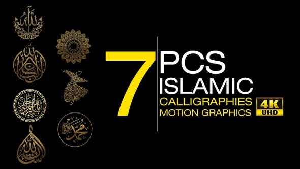 Islamic Calligraphies Motion Graphics Pack
