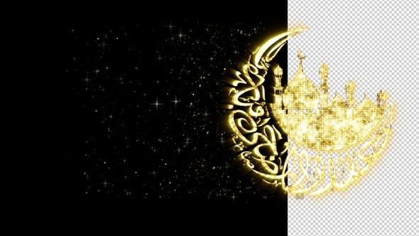 Thumbnail for Eid Al Adha Mubarak Moon Decoration