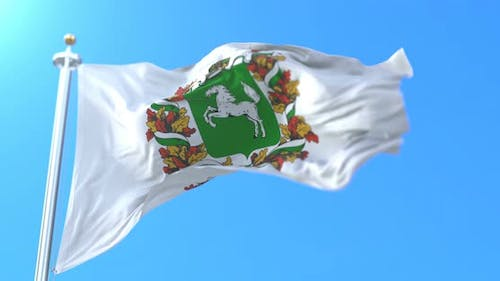 Tomsk Flag, Russia