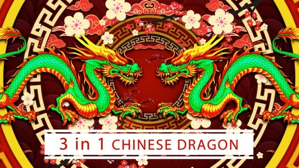 Thumbnail for Chinese Dragon