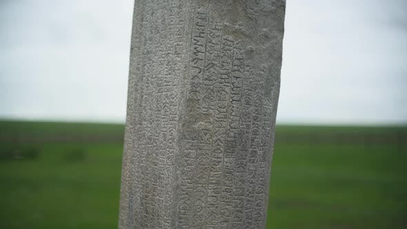 Historical Stone Inscription With Runic Alphabet