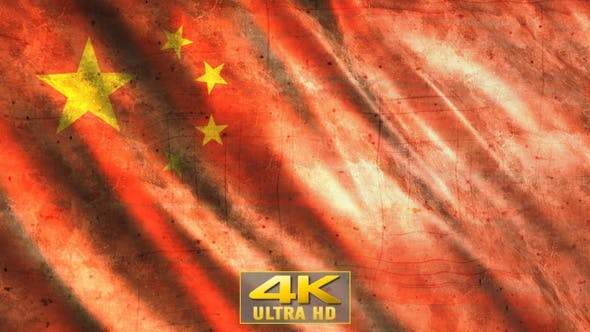 Thumbnail for China Flag Grunge