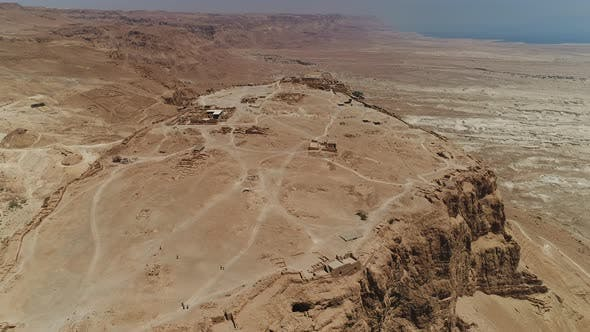 Cover Image for Aerial of Masada ruins