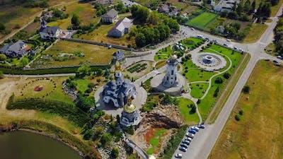 Landscape Park Church of St