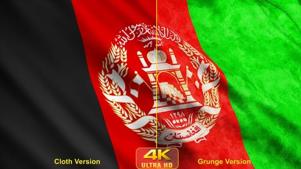 Thumbnail for Afghanistan Flags