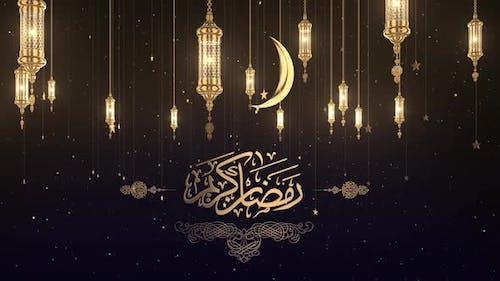Ramadan Kareem Arabic Calligraphy Background