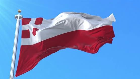 Utrecht Province Flag, Netherlands