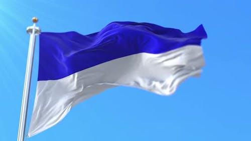 Reims Flag, France
