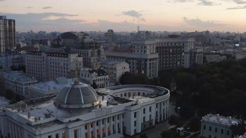 Ukraine Government main Building in Kyiv