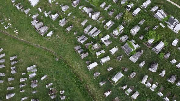 Thumbnail for Old Jewish Cemetery In Sarajevo V6