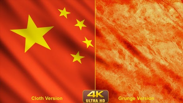 Cover Image for China Flags