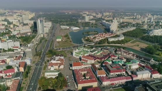 Cover Image for Nemiga Street Minsk City Panorama of Center Cityscape Residential Business Buildings