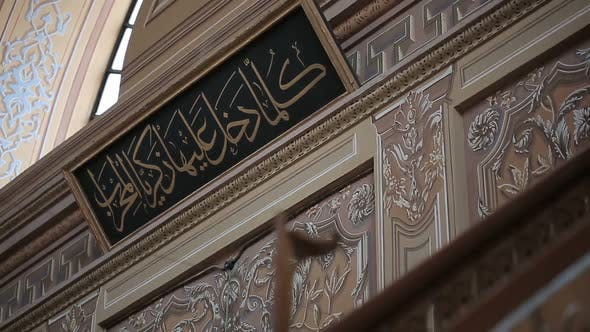 Thumbnail for Istanbul Ottoman Cihangir Mosque Ornaments And Calligraphy
