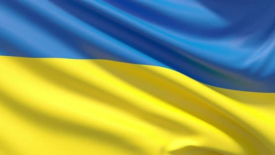 Cover Image for The Flag of Ukraine
