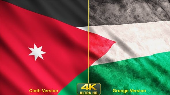 Thumbnail for Jordan Flags
