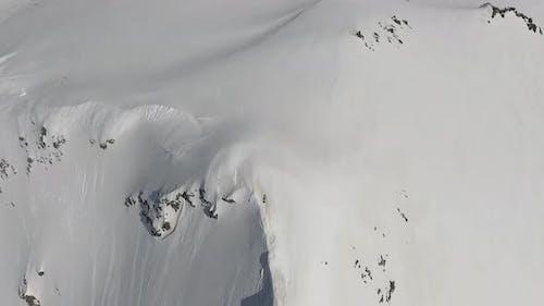 Overhead Mountain Summit
