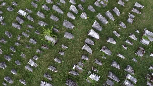 Thumbnail for Old Jewish Cemetery In Sarajevo  V7