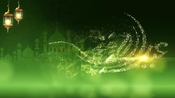 Eid Al Adha Mubarak Background Decorations 01