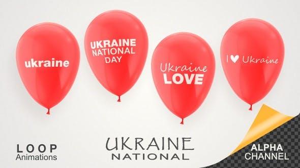 Thumbnail for Ukraine National Day Celebration Balloons