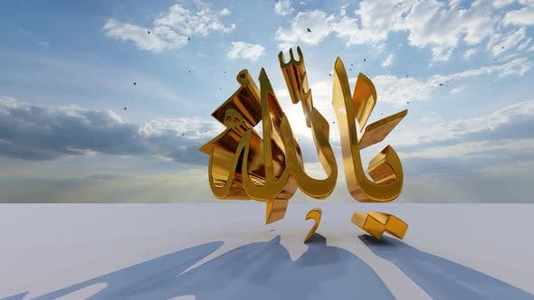 Thumbnail for Gold Arabic Calligraphy of Word Allah