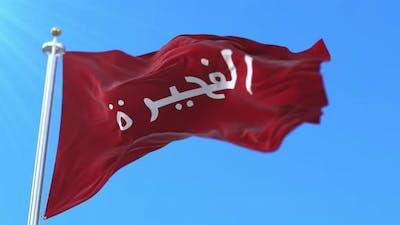 Fujairah Flag, United Arab Emirates