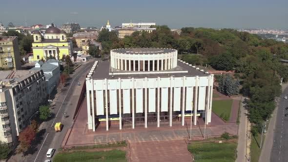 Thumbnail for Ukrainian House on the European Square in Kyiv. Ukraine. Aerial View