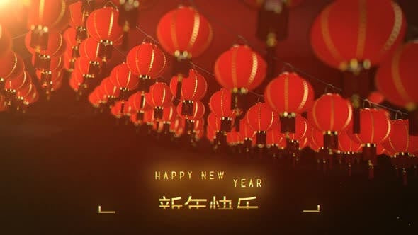 Thumbnail for Chinese New Year Lanterns Looping Background