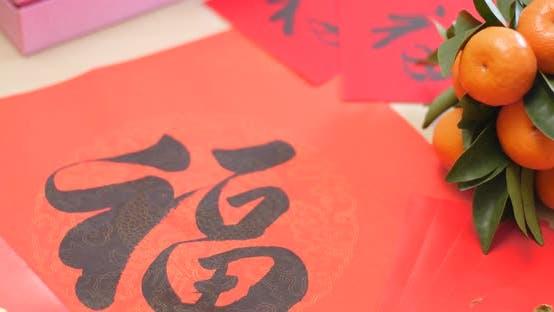 Thumbnail for Chinesische Kalligraphie für Mondneujahr