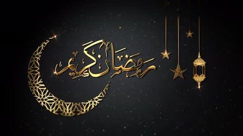 Ramadan Kalligraphie