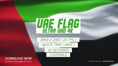 UAE Flag - Ultra UHD 4 K Loopable