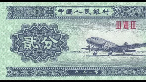 Thumbnail for China Bank Note
