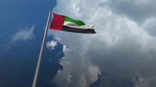 United Arab Emirates Flag Waving 2K