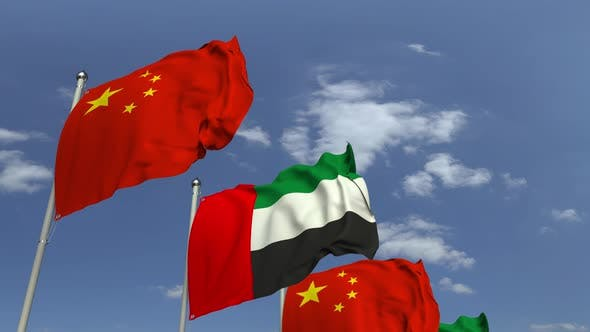 Thumbnail for Flags of UAE and China at International Meeting