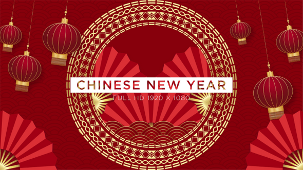 Thumbnail for Chinese New Year VJ Loops Background
