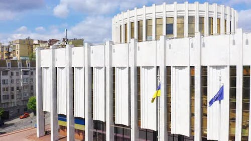 Office of the President of Ukraine. Presidential Administration Located on the European Square