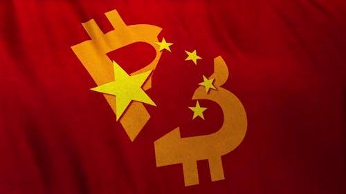 Drapeau chinois en boucle avec symbole Bitcoin représentant l'interdiction de la cryptomine et de la cryptomonnaie en Chine