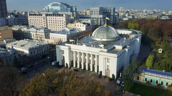 Thumbnail for The Verkhovna Rada of Ukraine in Autumn. Unicameral Parliament of Ukraine in Kiev. Aerial Footage
