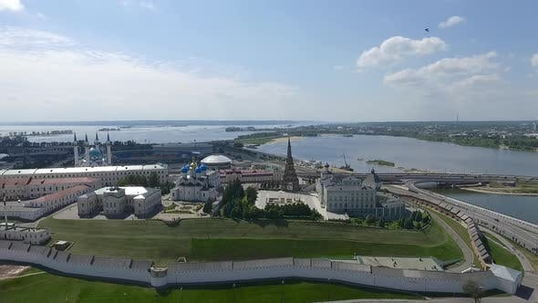 Thumbnail for Aerial View of the Kazan Kremlin