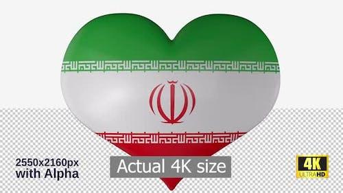 Iran Flag Heart Spinning