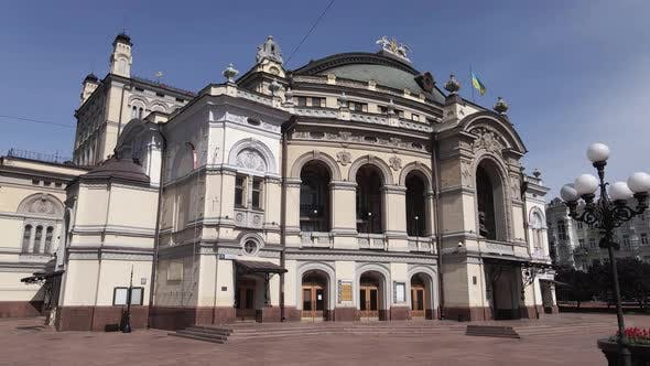 Ukraine: National Opera of Ukraine. Aerial View