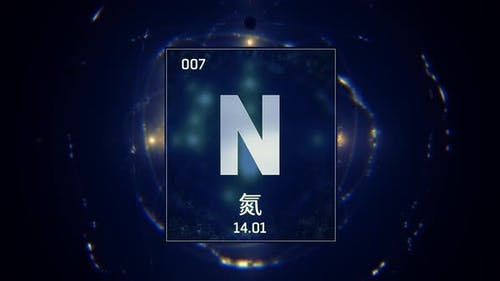 Nitrogen as Element 7 of the Periodic Table on Blue Background in Chinese Language