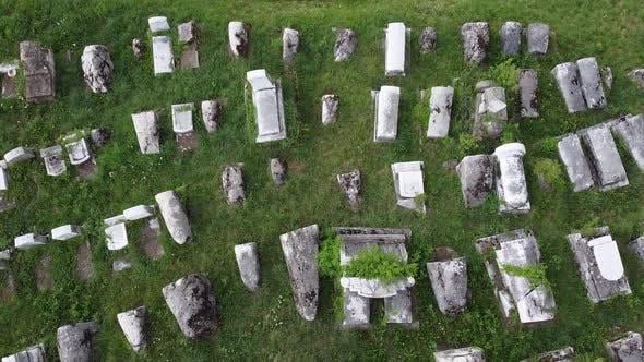 Thumbnail for Old Jewish Cemetery In Sarajevo V4